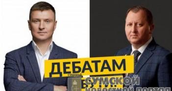 акперов-лысенко