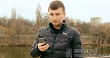 Андрей Божок