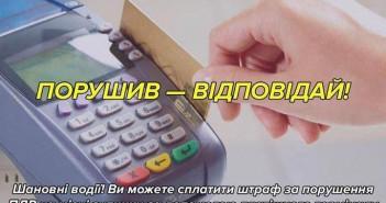 банкомат-полиция