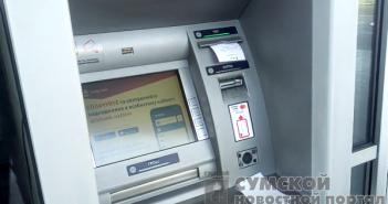 банкомат-сумасшедший