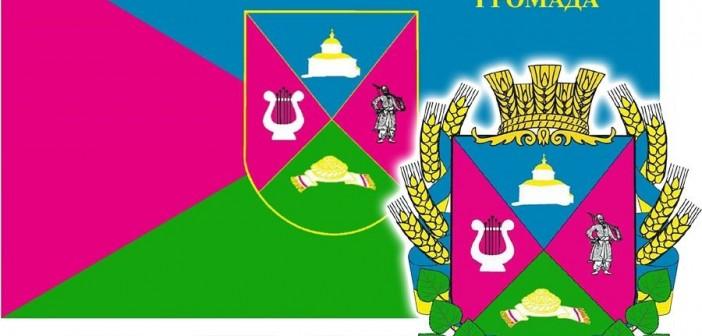 березовская-отг-флаг