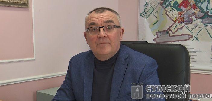 sumy-novosti-bondarenko-zam-mjera