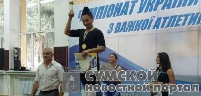 sumy-novosti-chempionat-tjazh
