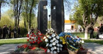 чернобыльский-знак