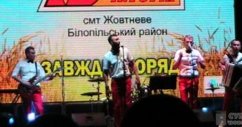 концерт на день города Белополье