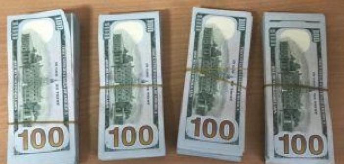 доллары-бачевск