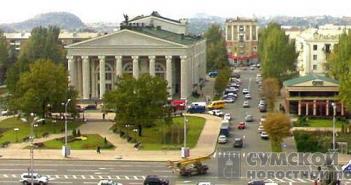 День Независимости Украины 2016 в Донецке