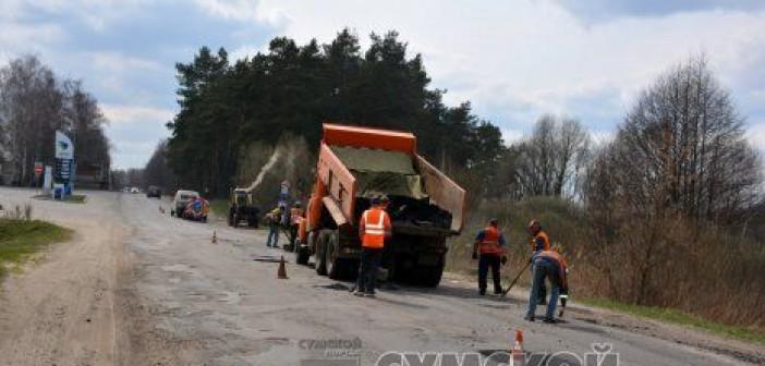 дорога-тростянец-Полтава