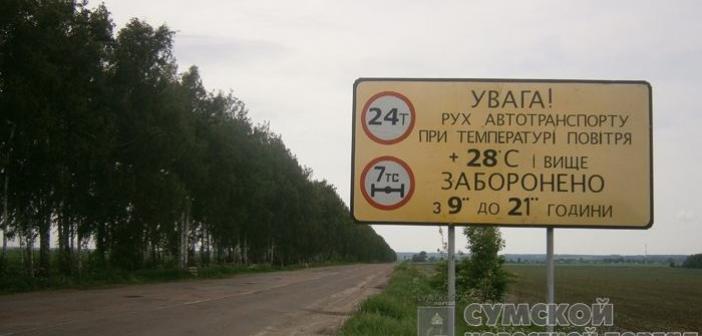 новые запрещающие дорожные знаки