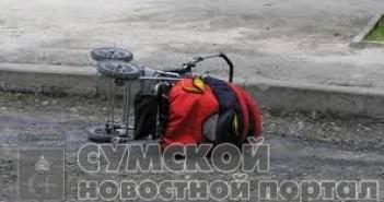 дтп-коляска