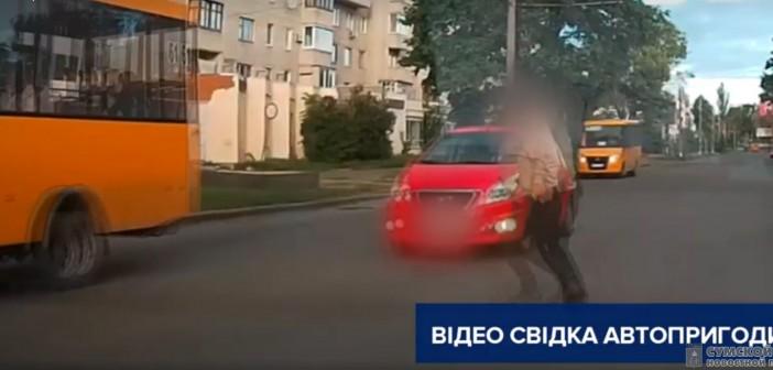 дтп-металлургов-равон