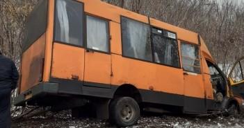 дтп-рички-автобус