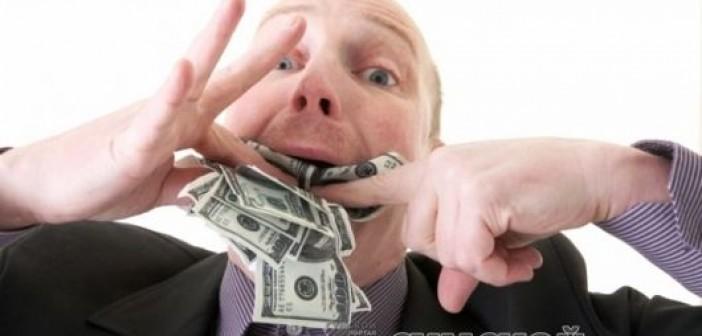 дурак-и-деньги