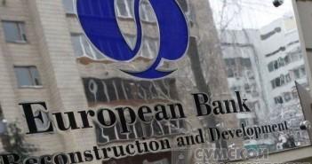 релизации договора предоставляющего 75 млн евро