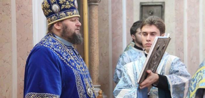 евлогий-митрополит