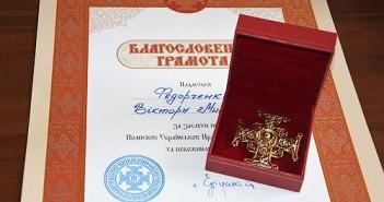 sumy-novosti-fedorchenko-orden