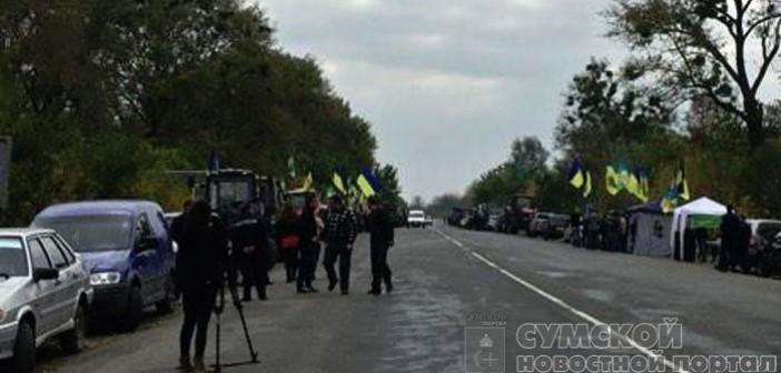 фермеры на трассе Сумы-Харьков