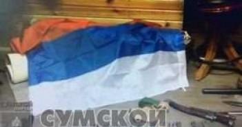 флаг гузея