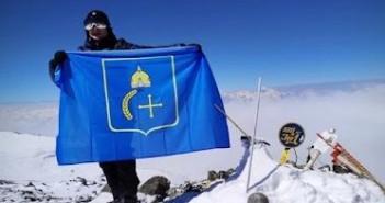 sumy-novosti-flag-sumshhiny-manaslu