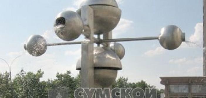 фонтан-на-харьковской