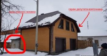 гараж-степченко