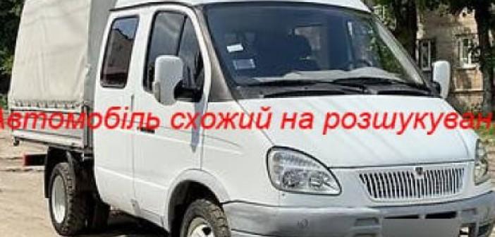 sumy-novosti-gazel'-dujet-rozysk