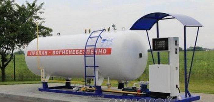 газовая-заправка