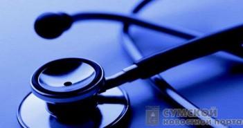 горотдел здравоохранения
