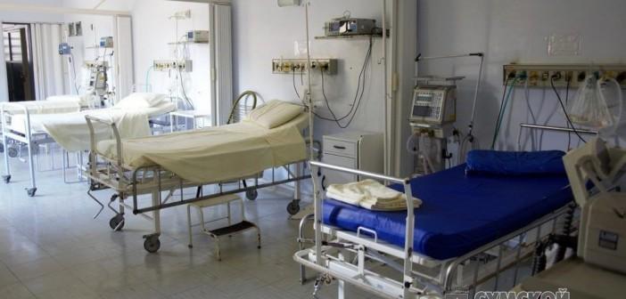 госпиталь-ветеранов