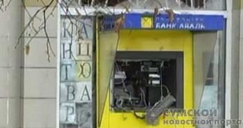 грабитель банкоматов
