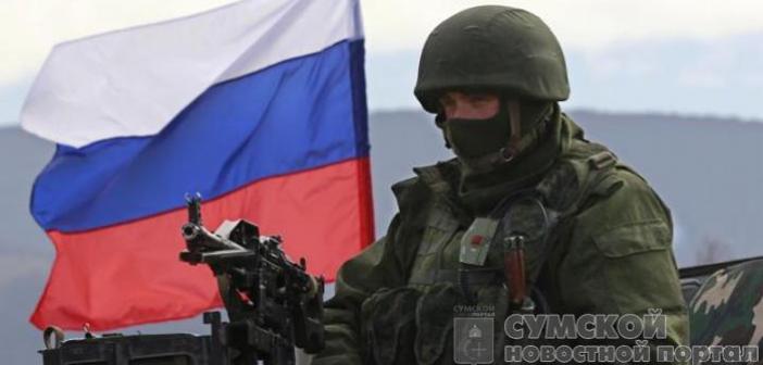 Россия наращивает группировку войск
