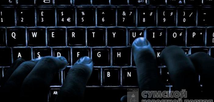 победа украинских хакеров