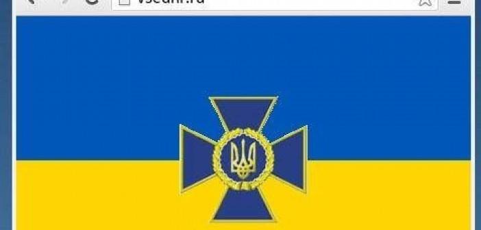 Украина сегодня