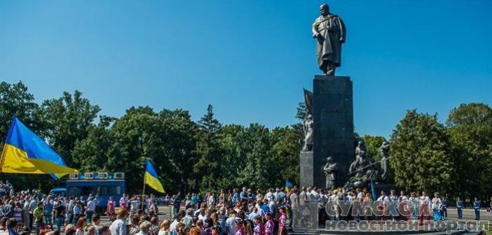 День Независимости 2016 в Харькове