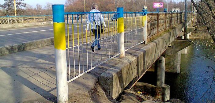 харьковский-мост-ремонт