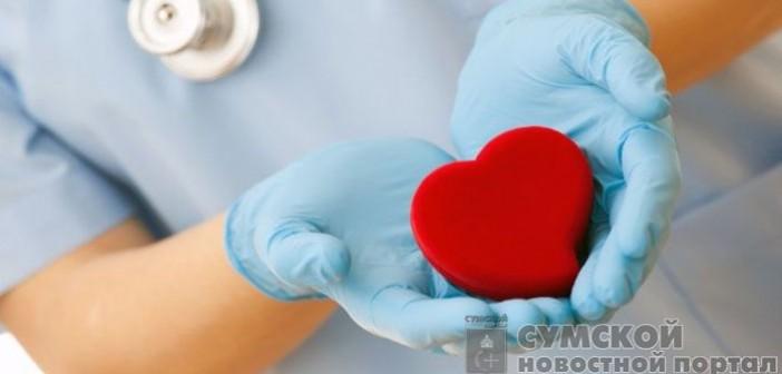 хирургия сердца