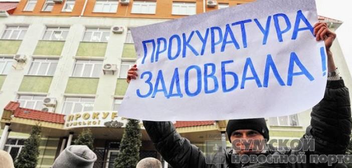 В Сумской области продолжается эра Януковича