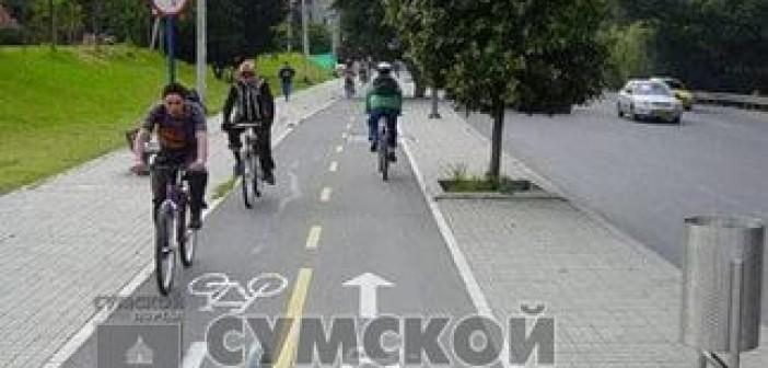 велодорожки сумы