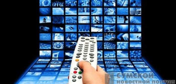 кабельное ТВ