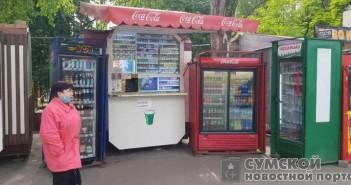 sumy-novosti-kioski