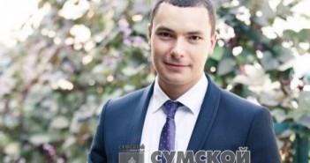 sumy-novosti-kisil'-zhkh