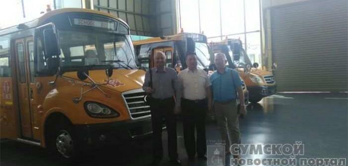 китайские автобусы Шаолинь