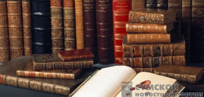 контрабанда книг