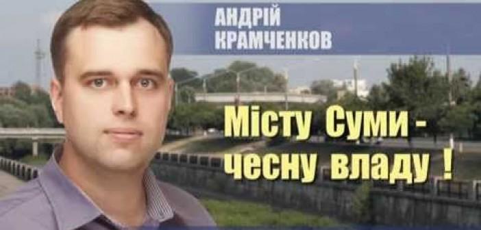 крамченков-дебилы