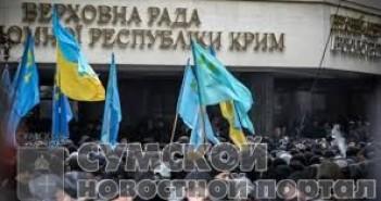 крым-сопротивление