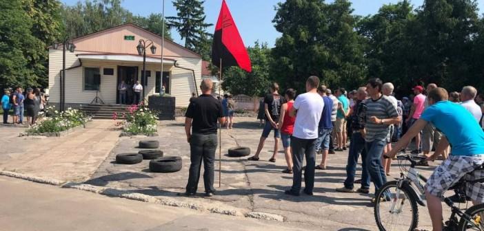 лебедин-протесты