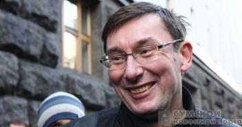 сумы новости луценко пообещал