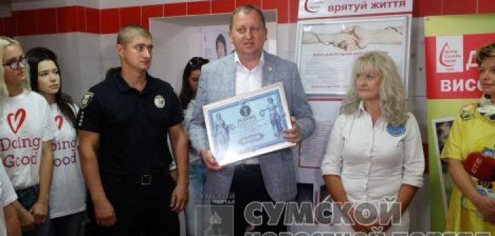 лысенко-донор
