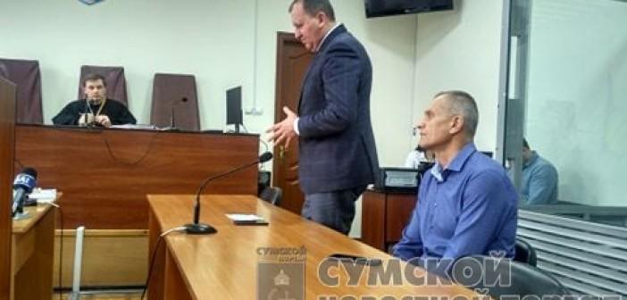 лысенко-в-суде