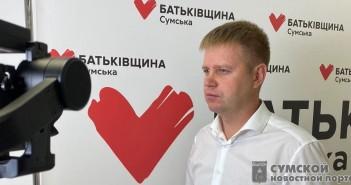 sumy-novosti-lysyj-bat'kivshhina